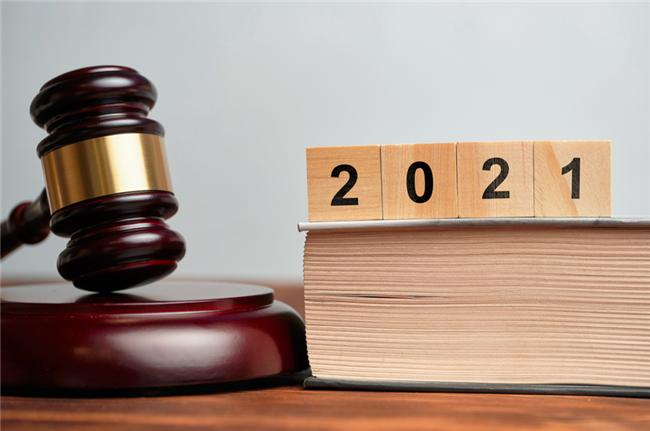 Making sense of Recent CDC, U.S. Supreme Court, and Oregon Supreme Court action for Oregon Landlords